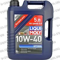 LIQUI MOLY Optimal 10W-40 Акция: 5л по цене 4л