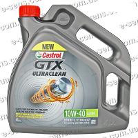 CASTROL GTX 10W-40 4л