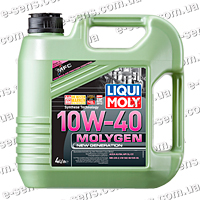 LIQUI MOLY Molygen New Generation 10W-40 4л