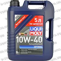 LIQUI MOLY Optimal 10W-40 Акция: 5л по цене 4л