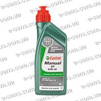 CASTROL Manual EP 80w-90